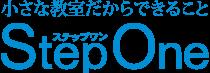 Step One(ステップワン)